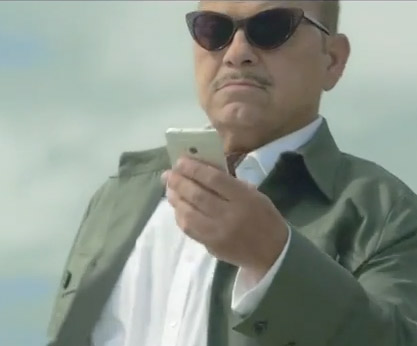 HTC One Max Video Teaser