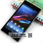 Sony Xperia Z1 nuevas imágenes versión final a gran resolución