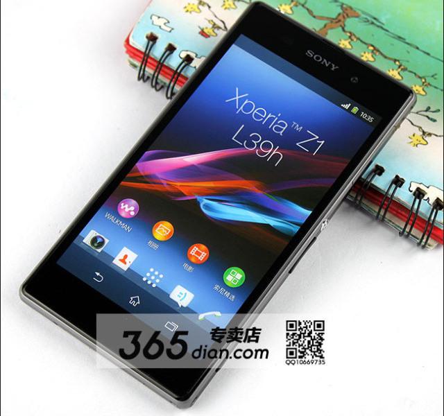 Sony Xperia Z1 final pantalla