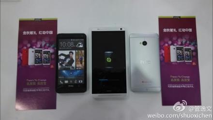 HTC One Max comparado