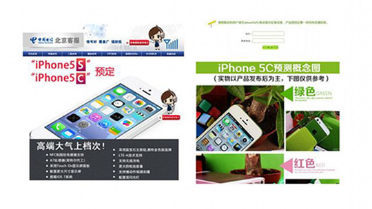 Anuncio de China Telecom muestra iPhone 5C completamente distinto