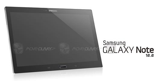 Samsung Galaxy Note 12.2 SM-P900