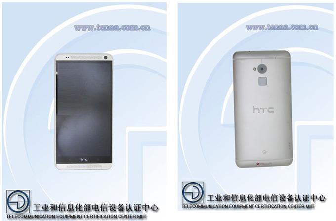 HTC One Max en Certificación