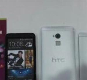 HTC One Max comparado Lector de Huellas