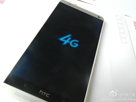 HTC One Max phablet 4G Logo