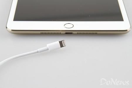 iPad Mini 2 en color Oro Sensor de Huellas digitales