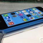 El iPhone 5C imágenes en su empaque final