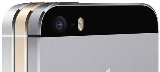 Apple iPhone 5S cámara detalle