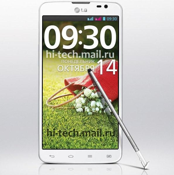 LG G Pro Lite Dual con su Stylus