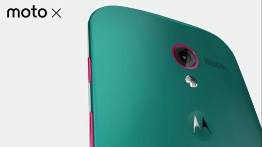 Moto X de Motorola