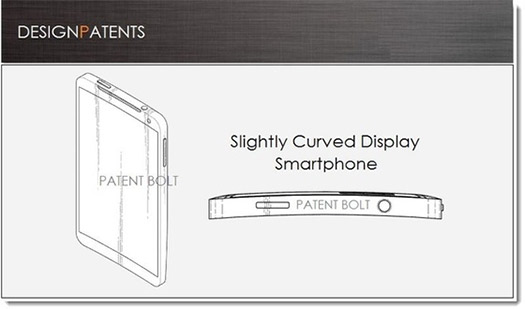 Samsung patent curved vertical axis