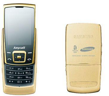 Teléfono dorado