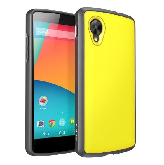 Nexus 5 cubierta case Amarillo