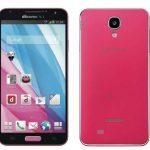 Samsung Galaxy J ya es oficial mira los detalles