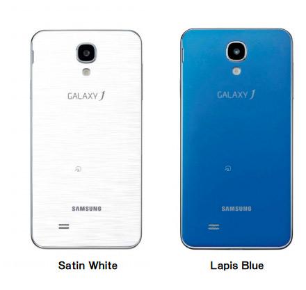 Samsung Galaxy J color blanco y azul