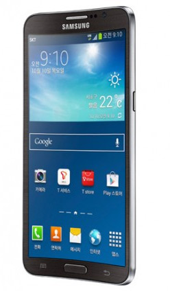 Samsung Galaxy Round official Super Flexible AMOLED