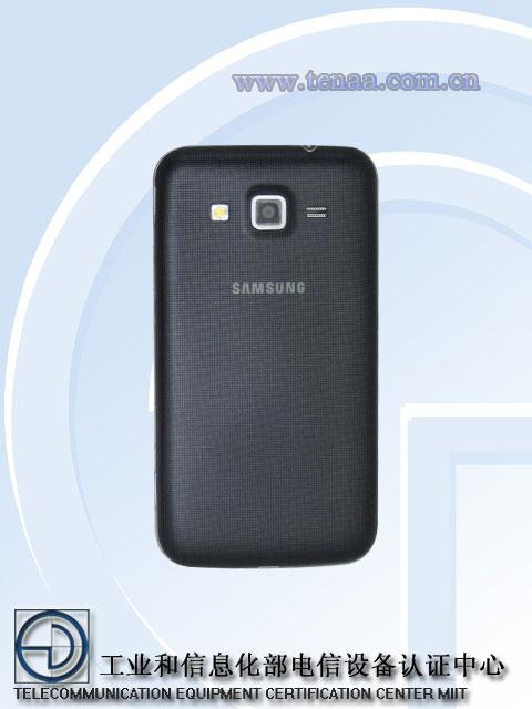 Samsung Galaxy Active Mini parte trasera