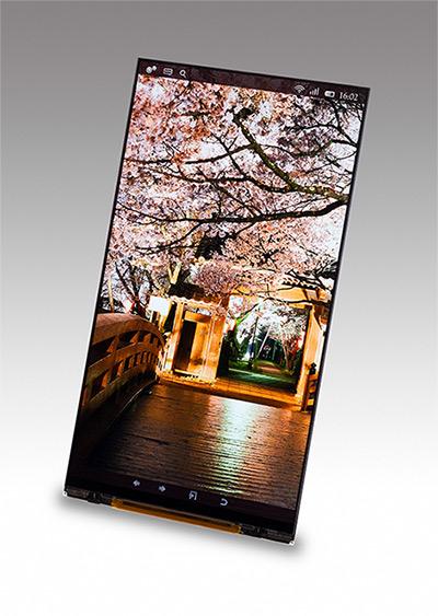 Japan Display  pantalla WQHD para smartphones