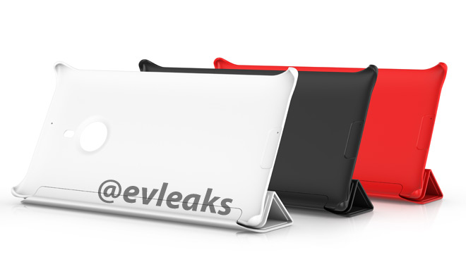 Nokia Lumia 1520 protective covers