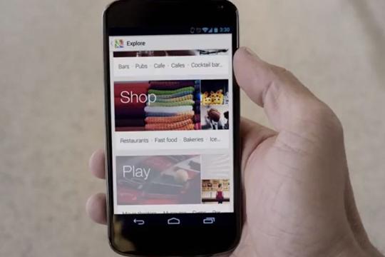 La nueva actualización de Google Maps trae información de reservaciones