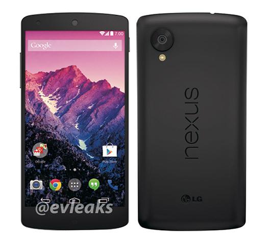 Nexus 5 Negro oficial