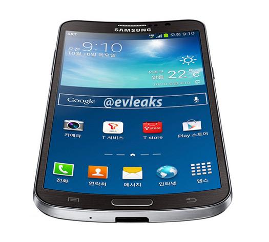 Samsung Galaxy Pantalla Curva - Galaxy Note 3