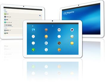 Systena Tizen OS Tablet