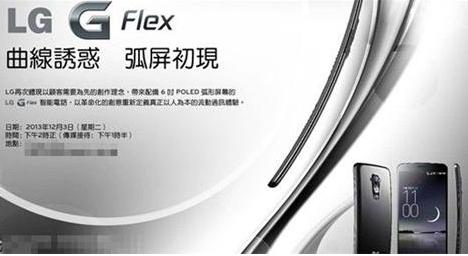 LG G Flex Invitación 3 de diciembre del 2013