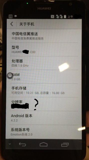 Huawei Ascend Mate 2 en directo pantalla