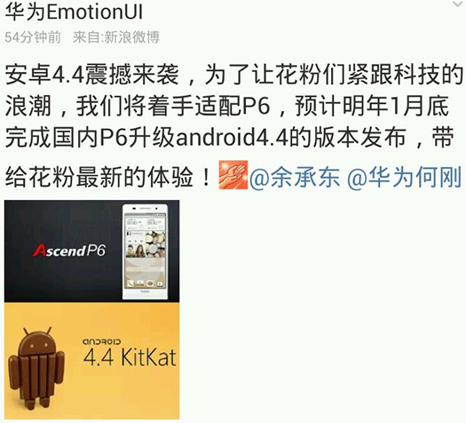 Huawei Ascend P6 con Android 4.4 KitKat anuncio