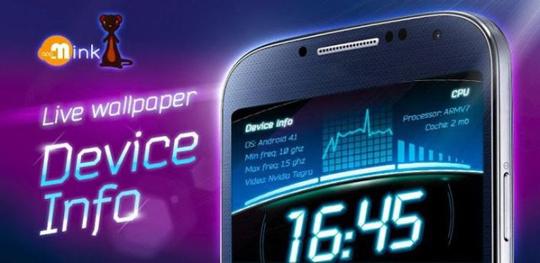 app device info