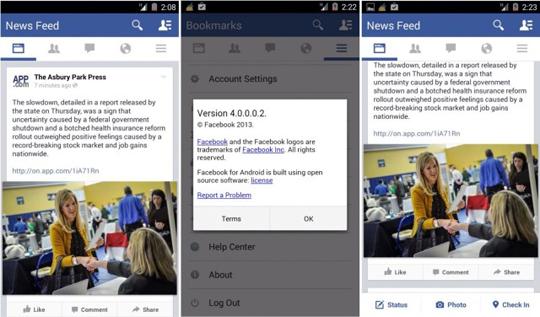 Se filtra nuevo diseño de app Facebook para Android