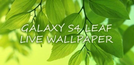 app galaxy s4 leaf