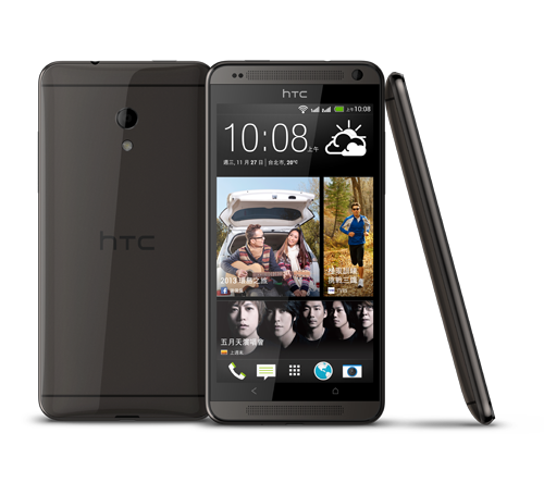HTC Desire 700  color negro