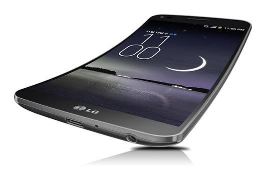 LG G Flex pantalla curva color gris