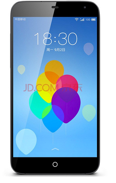 Meizu MX3 128 GB pantalla