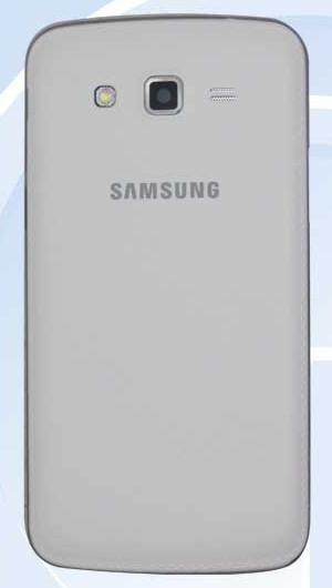 Samsung SM-G7106 en TENAA cámara