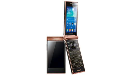 Samsung W2014 oficial