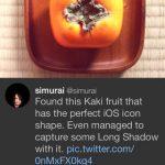 Tweetbot 3.2 trae nuevo tema nocturno y otras adiciones