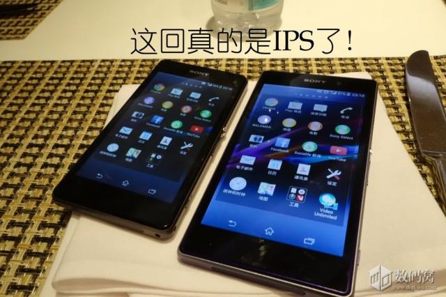 El Xperia Z1S en imagen comparado con el Xperia Z1