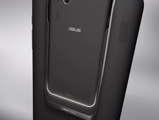 """Asus Padfone Mini 4.3"""" Tablet de 7"""" dock"""