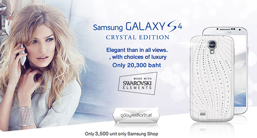Samsung Galaxy S4 Crystal Edition con Swarovski póster