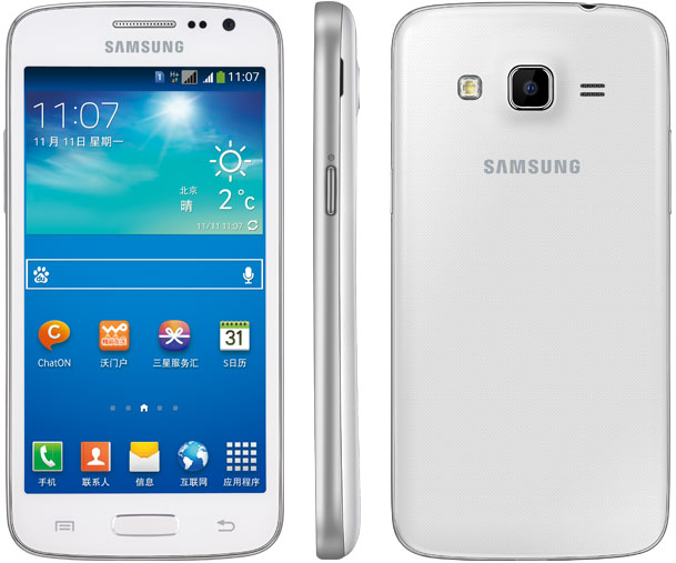 Samsung Galaxy Win Pro frente lateral y trasera