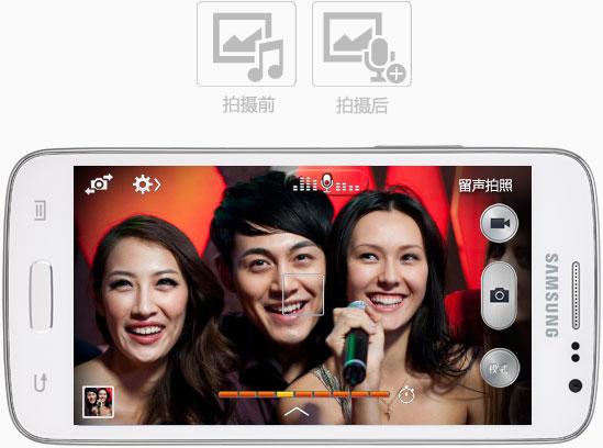 Samsung Galaxy Win Pro cámara opciones