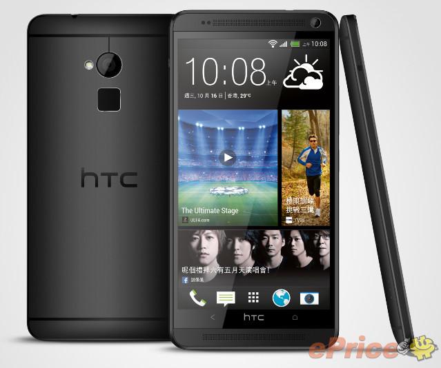 HTC One Max  en color negro, black color