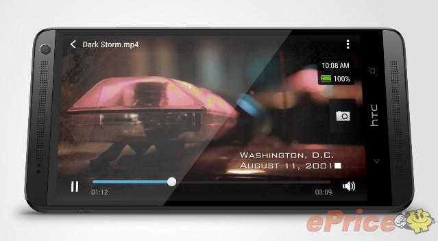 HTC One Max en color negro pantalla video