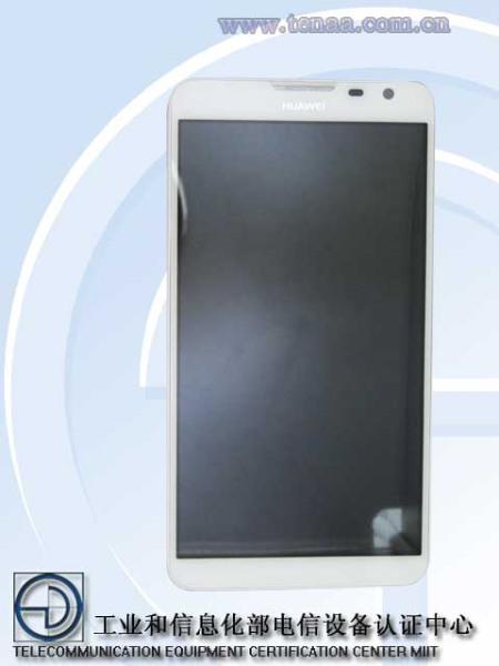 Huawei Ascend Mate 2 en certificación China pantalla