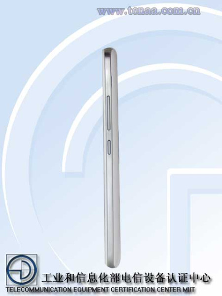 Huawei Ascend Mate 2 en certificación China lateral 2