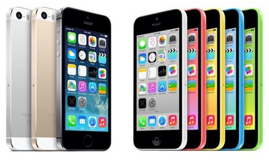 Multan a Apple en Taiwán por prácticas de comercio injusto