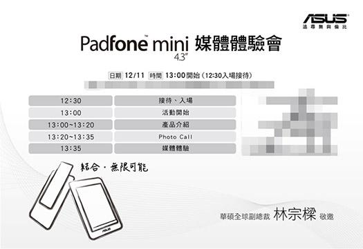 Asus Padfone mini invitación diciembre 11 2013